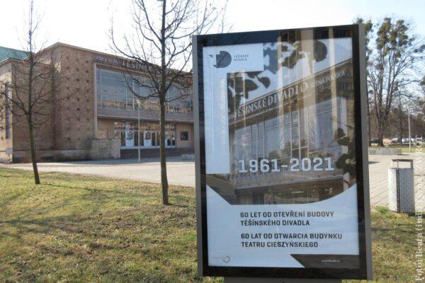 29. dubna si připomínáme 60. výročí otevření budovy Těšínského divadla
